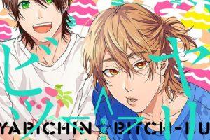 おげれつたなか『ヤリチン☆ビッチ部 2巻』BL漫画感想 少し辛口なので注意!