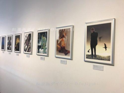 ヨネダコウ画業10周年記念祭 展示会