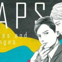 里つばめ【GAPS apples and oranges】GAPSシリーズ最新作!BLコミックス感想 (7/13電子配信開始!)